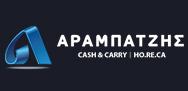 Aραμπατζής cash & carry