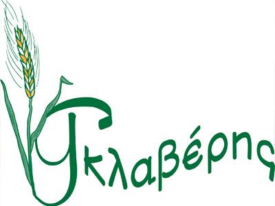 άλευρα , όσπρια, ρύζι και δημητριακά στη θεσσαλονίκη